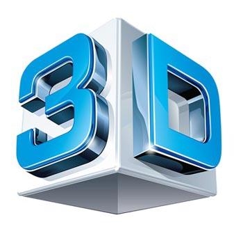 logo 3D HDMI