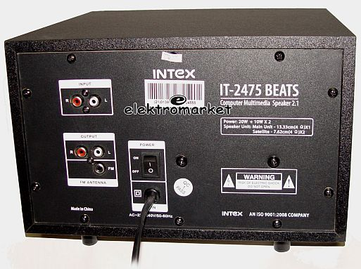 INTEX 2475 BEATS tylny panel subwoofera